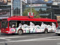 Белград. АКСМ-32100С Сябар №2077