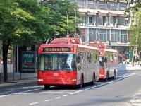 Белград. АКСМ-32100С Сябар №2061