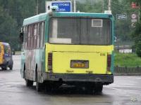 Ярославль. ЛиАЗ-5256 ве119