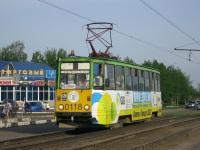 Набережные Челны. 71-605 (КТМ-5) №0118