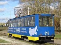 Набережные Челны. 71-605 (КТМ-5) №016