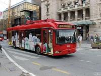 Белград. АКСМ-32100С Сябар №2034