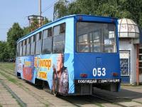 Набережные Челны. 71-605 (КТМ-5) №053