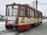 71-608КМ (КТМ-8М) №001