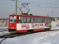 Набережные Челны. 71-605 (КТМ-5) №034