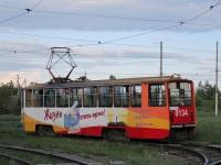 Набережные Челны. 71-608КМ (КТМ-8М) №0134