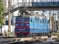 Одесса. ВЛ60к-2115