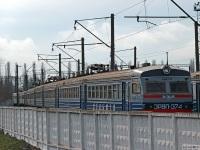 Одесса. ЭР9П-374