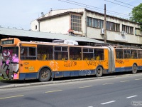 Белград. ТролЗа-62052 №158