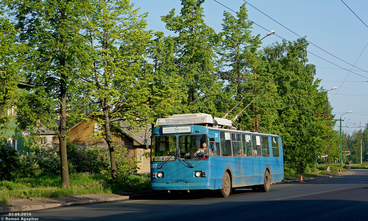 Петрозаводск. ЗиУ-682Г00 №307