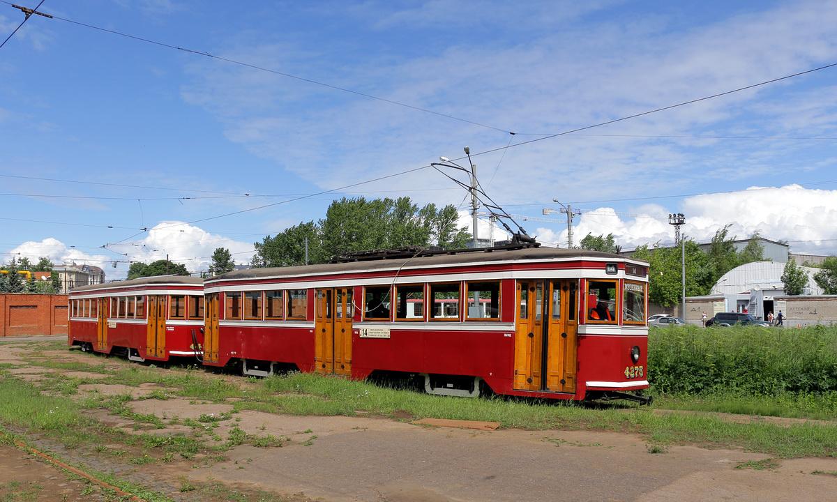 Санкт-Петербург. ЛМ-33 Американка №4275, ЛП-33 Американка №4454