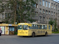 Петрозаводск. ЗиУ-682Г00 №277