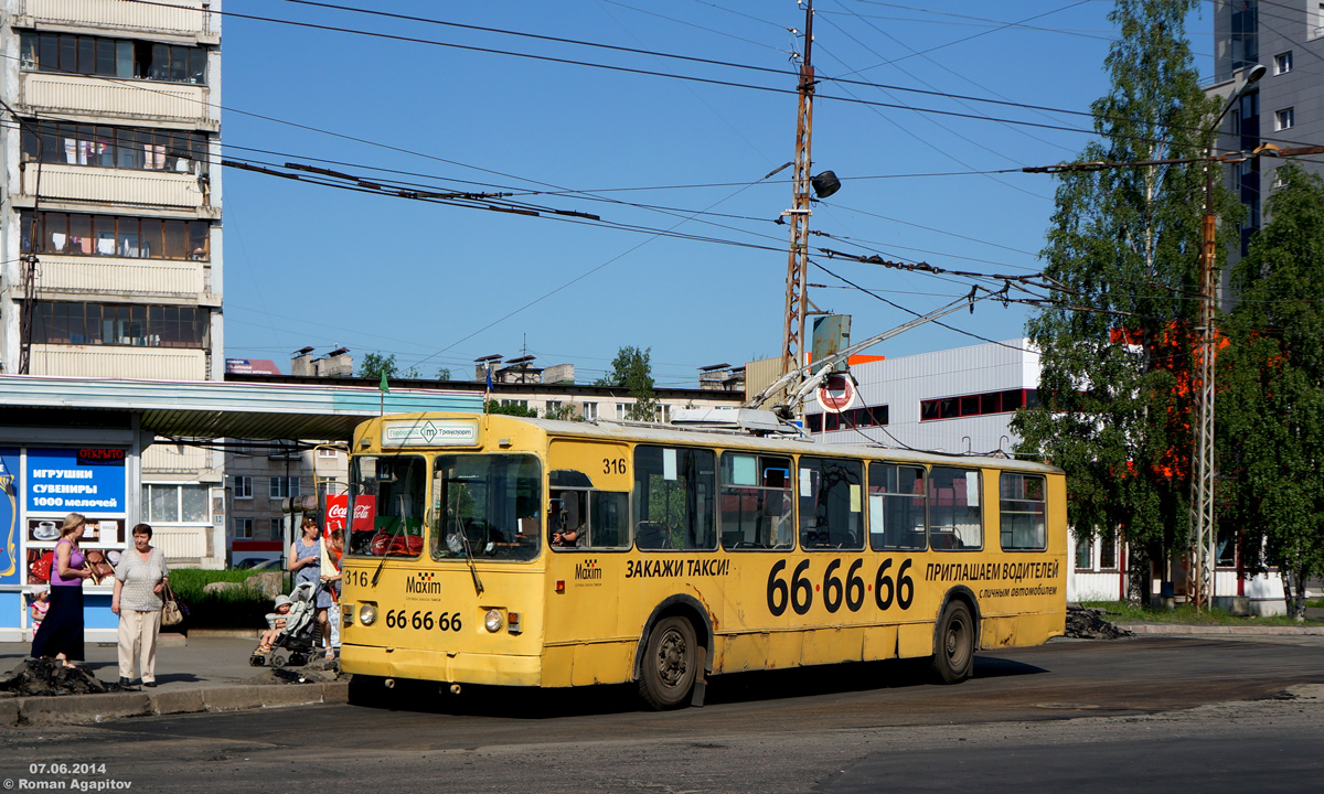 Петрозаводск. ЗиУ-682Г00 №316