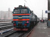Орша. 2М62У-0315