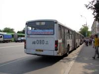 Псков. Mercedes-Benz O345G ав080