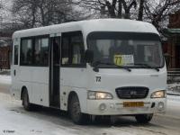Таганрог. Hyundai County LWB ке171
