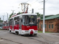 Витебск. АКСМ-62103 №621
