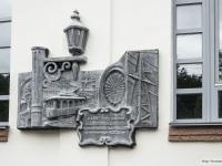 Витебск. Мемориальная доска на улице Фрунзе