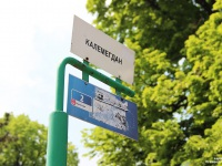 Белград. Аншлаг трамвайной остановки «Калемегдан»