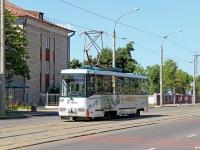 Минск. АКСМ-60102 №061