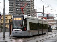 Москва. 71-414 №3510