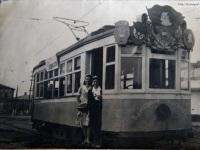 Таганрог. Х №11