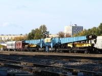 Москва. Железнодорожный консольный поворотный кран ГЭПК130У