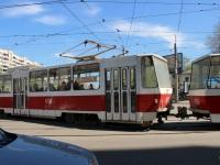 Самара. Tatra T6B5 (Tatra T3M) №1030