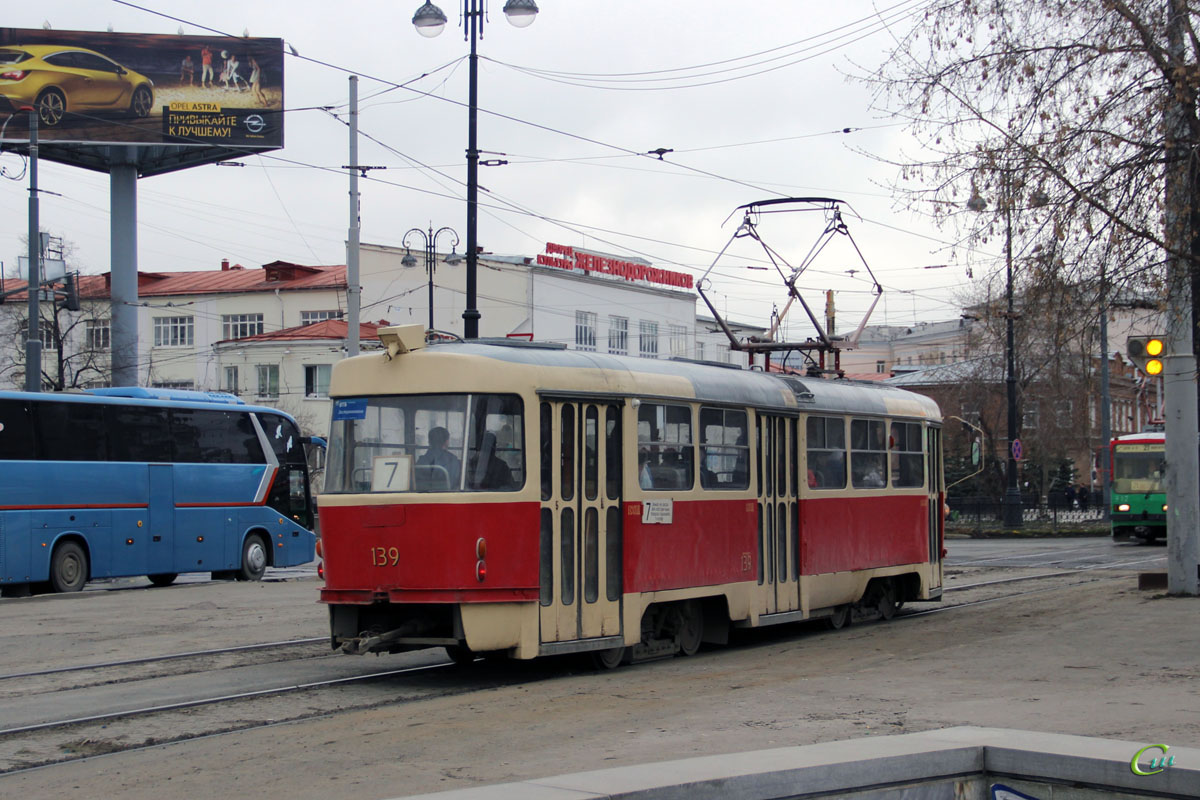 Екатеринбург. Tatra T3SU №139