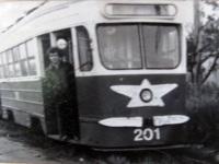 Николаев. КТМ-1 №201
