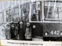 Николаев. 71-605 (КТМ-5) №442