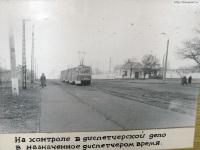Николаев. 71-605 (КТМ-5) №2042, 71-605 (КТМ-5) №2043