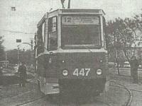Николаев. 71-605 (КТМ-5) №447