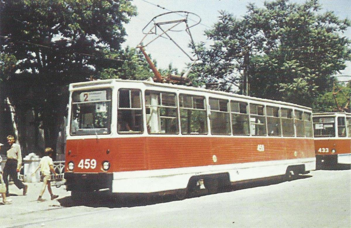 Николаев. 71-605 (КТМ-5) №459