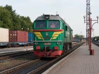 Ивано-Франковск. М62-1380