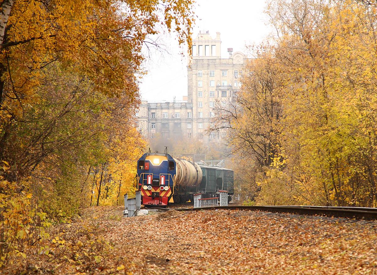 Москва. ТЭМ2-7785