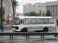 Ярославль. ПАЗ-4234 ае297