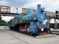 Кишинев. Эр785-63
