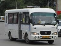 Таганрог. Hyundai County LWB ма406