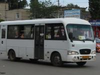 Таганрог. Hyundai County LWB ма411