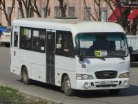 Таганрог. Hyundai County LWB е254су