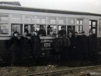 Таганрог. М №126