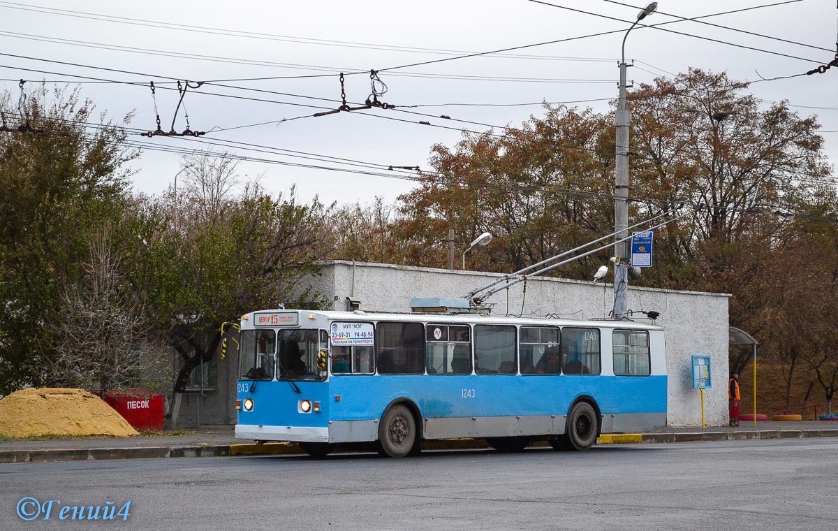 Волгоград. ЗиУ-682 КР ВЗТМ №1243