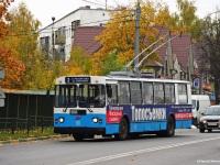 Видное. ЗиУ-682Г-012 (ЗиУ-682Г0А) №08