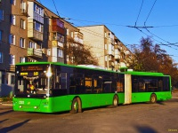 Харьков. ЛАЗ-Е301 №2202