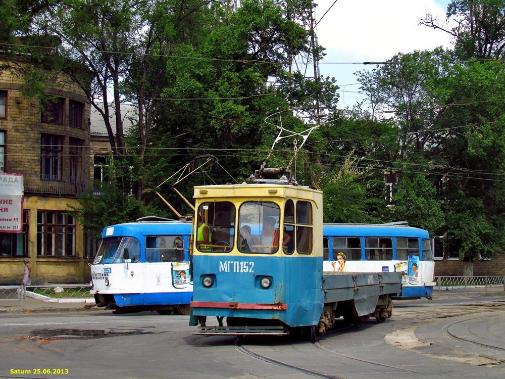 Харьков. МТВ-82 №МГП-152