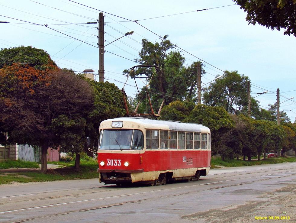 Харьков. Tatra T3SU №3033