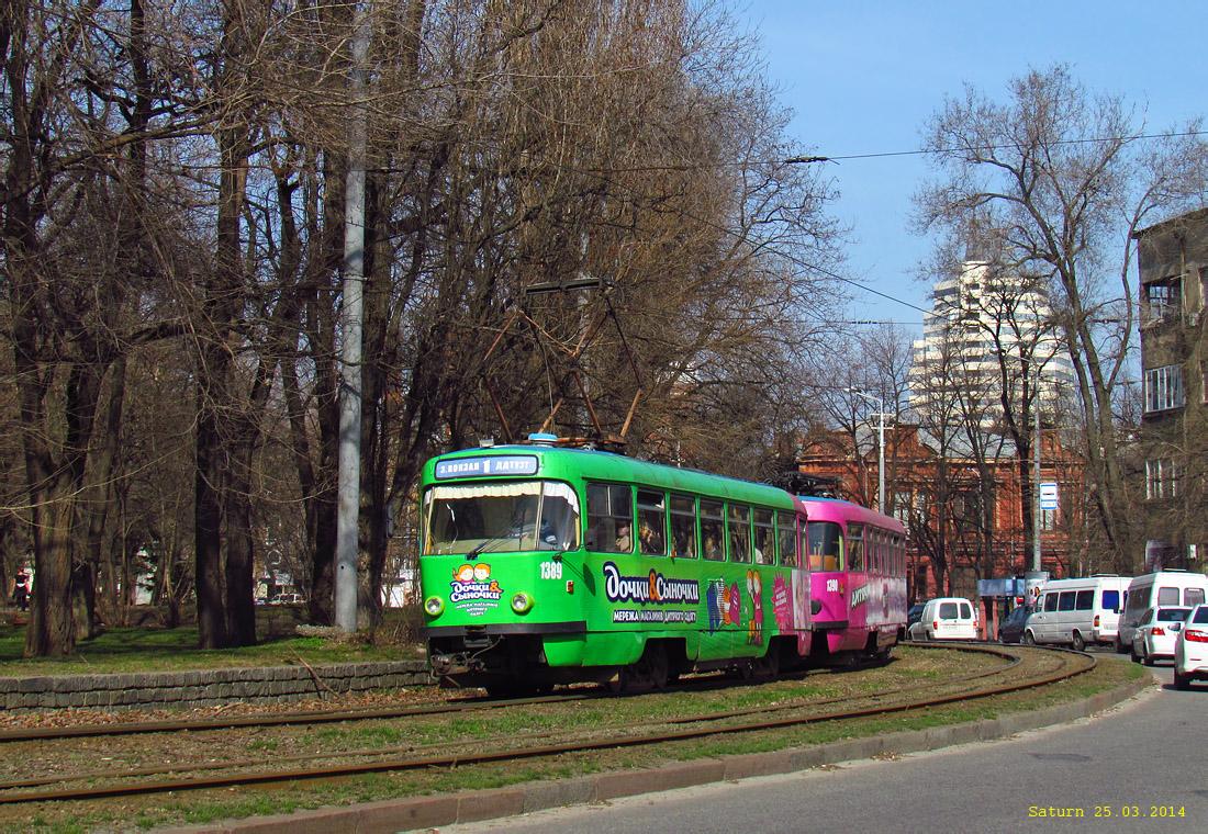 Днепр. Tatra T3DC1 №1389, Tatra T3DC2 №1390