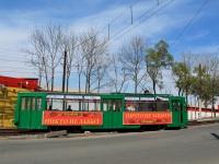 Владивосток. 71-132 (ЛМ-93) №320