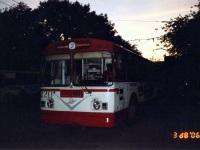 Владивосток. ЗиУ-682Г-012 (ЗиУ-682Г0А) №220